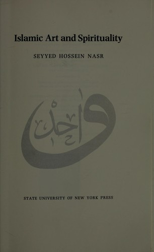 Islamic art & spirituality