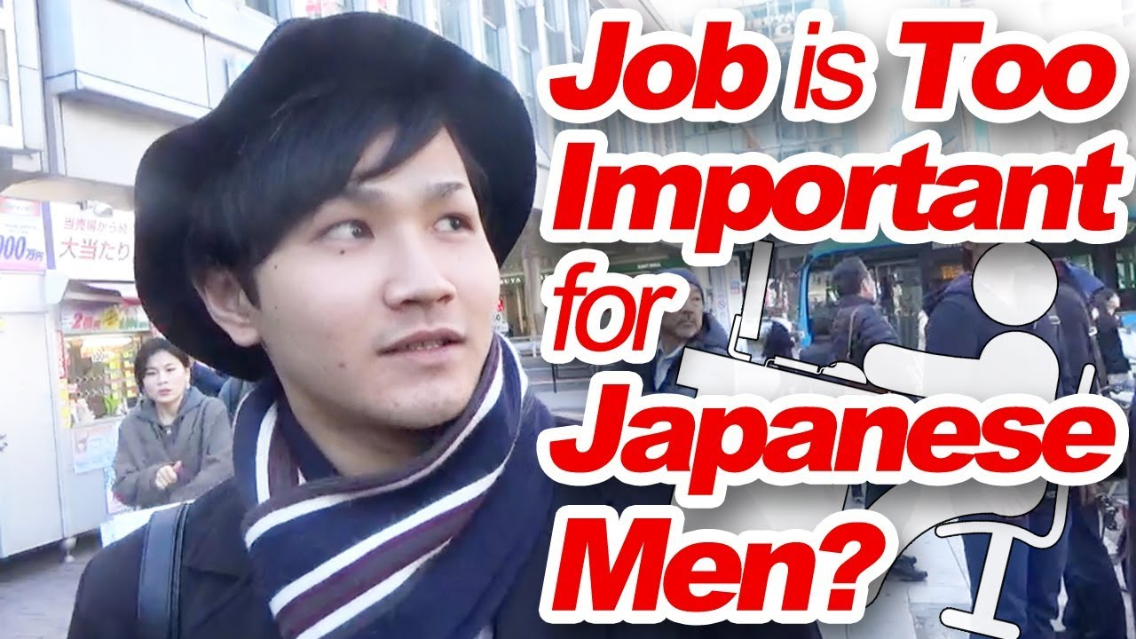 Find Your Love In Japan (Youtube Archive) : Free Download
